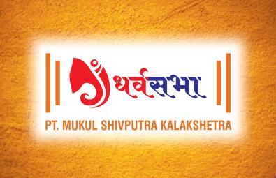Gandharvasabha Mukulji